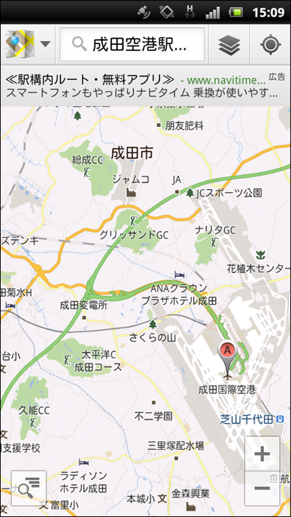 Google Maps for Android 広告