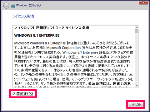 Windows4