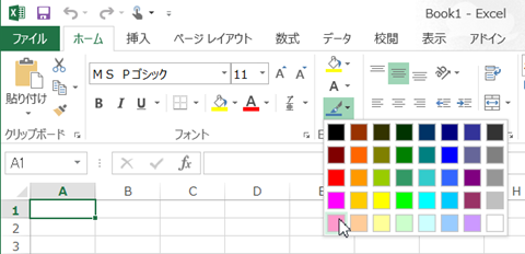 Excel2003ColorPalleteKai
