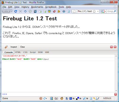 Firebug Lite on Firefox