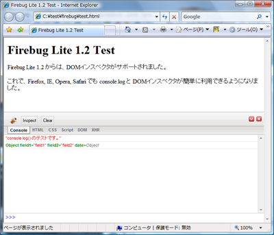 Firebug Lite on IE7