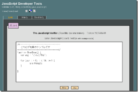 JavaScript Developer Tools