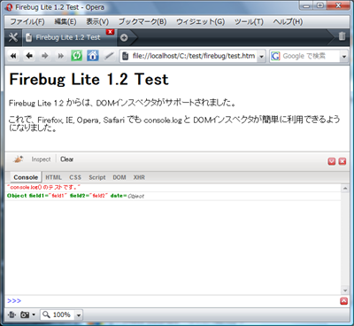 Fiebug Lite on Opera