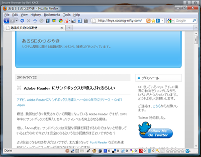 SecureFirefox