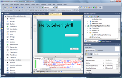 VisualStudio2010RC
