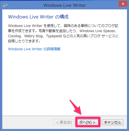 WindowsLiveWriter16