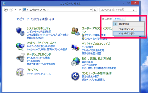 WindowsLiveWriter3