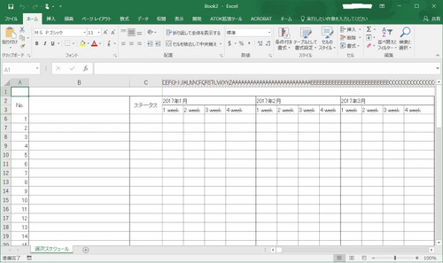 Excel03_2