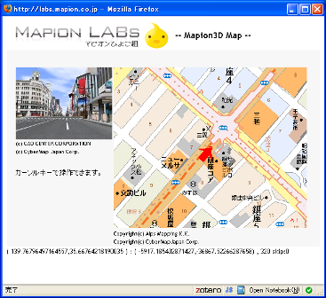 Mapion 3D Map