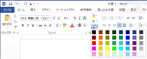 Word2003ColorPallet