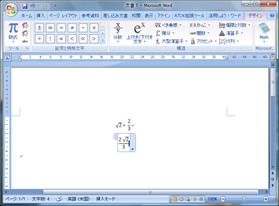 Word2007Add-In